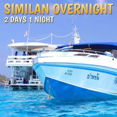 Similan Islands 2 Days 1 Night Overnight Tour Package