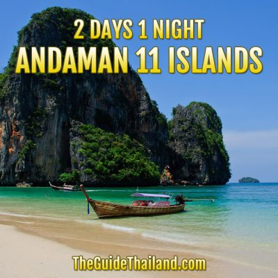 2 Days 1 Night Andaman 11 Islands With Hotel from Phuket