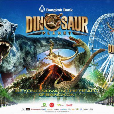 Dinosaur Planet Bangkok Theme Park Festival Tour