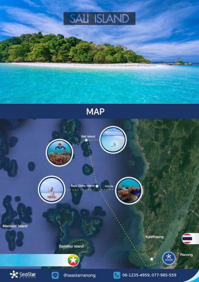 Sali Island Map Myanmar