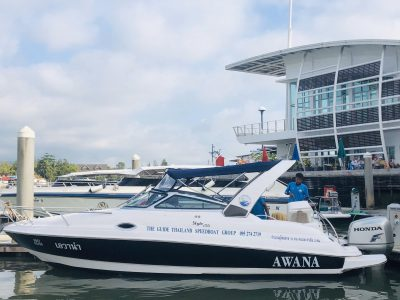 Awana Luxury Speed boat phuket